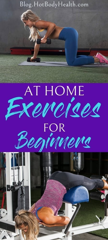 At home exercises for beginners will help ease your body into a fitness regimen that you can stick with and use to get results without damaging your body. Best at Home Exercises | Easy At Home Exercises | Exercises for Beginners | Fitness Tips for Beginners | Beginners Guide to Fitness | Best Workout Ideas